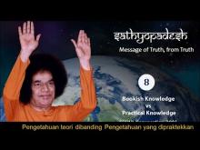 Embedded thumbnail for Sathyopadesh 8: Apakah Pengetahuan Kutu Buku Cukup?